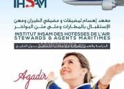 Photo de l'annonce: HOTESSE D'AIR/STEWARD ET AGENT MARITIME