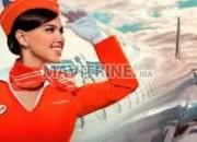 Photo de l'annonce: مضيفي ومضيفات الطيران للعمل في الخطوط الجوية القطرية