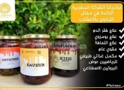 Photo de l'annonce: Produits bio Nutriana