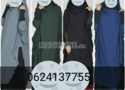 Photo de l'annonce: حجابات رائعة بأثمنة مناسبة