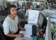 Photo de l'annonce: Teleconseiller arabophone-francophone