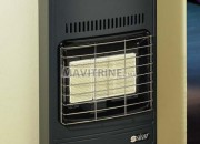 Photo de l'annonce: radiateur a gaz SICAR