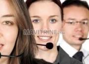 Photo de l'annonce: télé opérateurs expérimentés