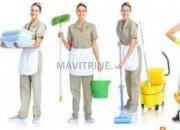 Photo de l'annonce: femme de ménage et cuisine