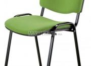 Photo de l'annonce: chaise écolier avec écritoire en bois et en plastique