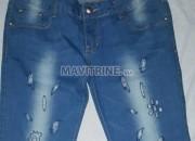 Photo de l'annonce: Pantalon jeans