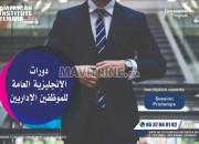 Photo de l'annonce: formation anglais pour les entreprises et les collaborateurs