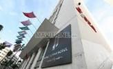 Photo de l'annonce: Kenzi Tower Hotel recrute des Stagiaires RH
