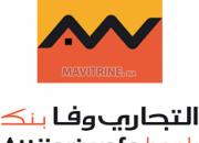 Photo de l'annonce: Attijariwafa bank recrute des Téléconseillers (H/F)
