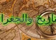 Photo de l'annonce: Cours en histoire géographie section arabe