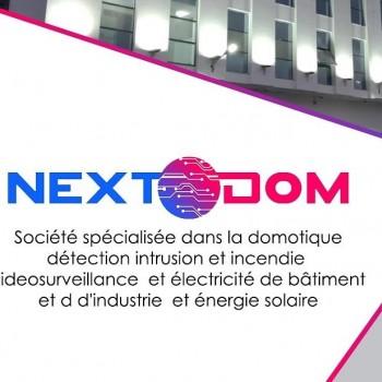 Logo du Vitrine: NEXTDOM