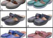 Photo de l'annonce: Vente de chaussures medicales en gros