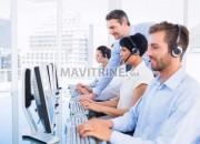 Photo de l'annonce: téléopérateurs ; télémarketings ; assistants (H/F)
