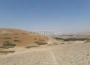 Photo de l'annonce: 17 hectares titres au lac de takerkouste