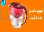 Photo de l'annonce: إبريق مفلتر لماء الشرب