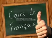 Photo de l'annonce: prof de français