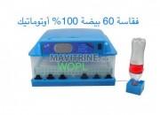 Photo de l'annonce: Couveuse 60 oeufs automatique