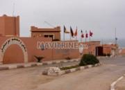 Photo de l'annonce: terrain titré 19790 m² sidi wassay Agadir