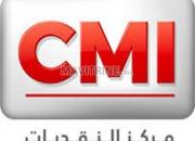 Photo de l'annonce: CMI recrute plusieurs profils