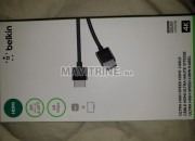 Photo de l'annonce: cable hdmi ultra haute vitesse 48 gb