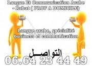 Photo de l'annonce: Professeur D'arabe-Système Marocain Français & Anglophone Rabat Hayriad/Agdal