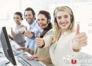 Photo de l'annonce: Téléconseillers, Assistant(e)s