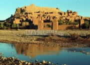 Photo de l'annonce: Excursion Ouarzazate - Ait Benhaddou  A départ de Marrakech