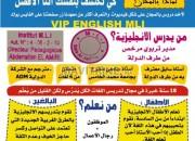 Photo de l'annonce: apprendre l'anglais facilement et rapidement