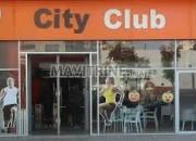 Photo de l'annonce: CITY CLUB recrute 50 Agents d'entretien