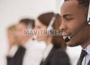 Photo de l'annonce: Centre d'appel plein temps
