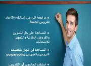 Photo de l'annonce: دروس الدعم في الاجتماعيات جميع المستويات