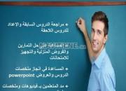 Photo de l'annonce: دروس الدعم المنزلي في مواد الفلسفة، الاجتماعيات، اللغة العربية؛ جميع المستويات