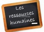 Photo de l'annonce: مساعدين قسم الموارد البشرية