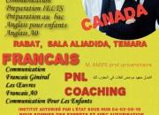 Photo de l'annonce: FORMATION PROFESSIONNELLE EN L'ANGLAIS ET LE FRANÇAIS