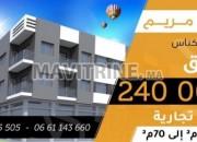 Photo de l'annonce: Appartements en R+2 / Livraison immédiate