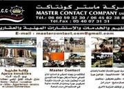 Photo de l'annonce: مطلوب حلاق رجالي للعمل بدولة البحرين