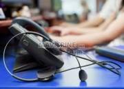 Photo de l'annonce: مركز الإتصال