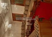 Photo de l'annonce: Appartement pour vente haj fateh oulfa