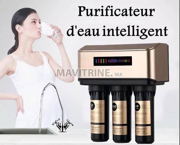 purificateur d eau Ksrain
