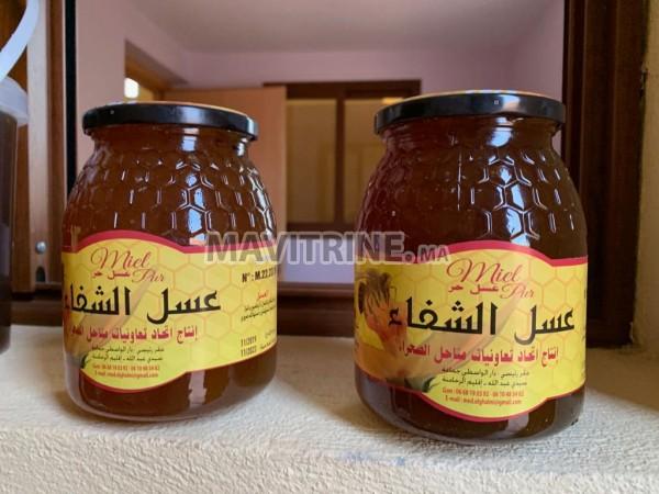Miel en gros