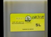 Photo de l'annonce: Vend huile d olive bio