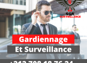 Photo de l'annonce: Société de sécurité à tanger sgr surveillance - agent de sécurité