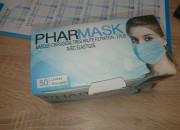 Photo de l'annonce: stock de Masque médicale contre corona