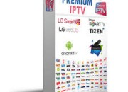 Photo de l'annonce: ABONNEMENT IPTV FHD 12MOIS