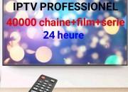 Photo de l'annonce: IPTV PRO