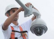 Photo de l'annonce: Formation : Technicien de systèmes de vidéosurveillance, Systèmes d'alarme et point d'accès