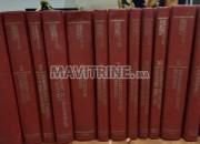 Photo de l'annonce: Vends encyclopédie sciences de la gestion