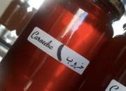 Photo de l'annonce: Miel ALHOR Casablanca