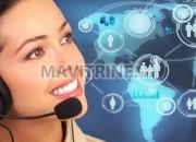 Photo de l'annonce: Cabinet de recrutement recrute Téléconseillers/Commerciaux/Téléoperateurs