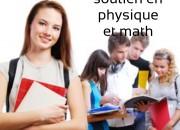 Photo de l'annonce: Soutien scolaire en physique et maths
